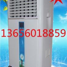 供应水冷空调扇