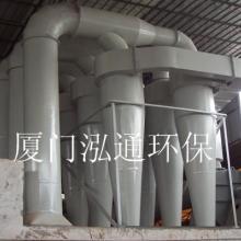 供应旋风除尘器除尘工程图片