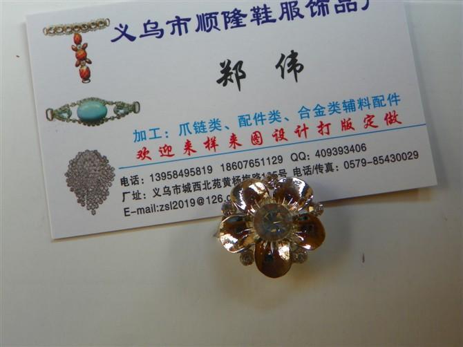 供应合金扣合金扣,服装饰品,礼服装饰品,水钻腰链,钻石皮带扣,鞋