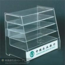 供应有机玻璃制品制作价格批发