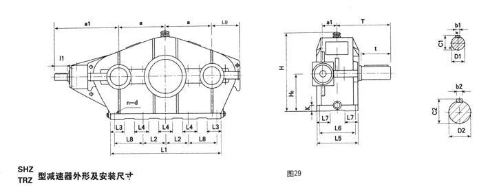 供应SHZ(TRZ400泰兴三环减速机,环片,齿轴配件,包能安装
