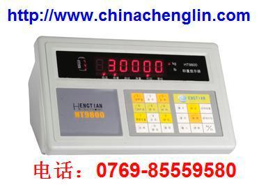 供应HT9800-A7称重显示器