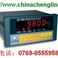 HT9800-K1称重显示器、电子分选秤、电子配料秤、定量包装秤