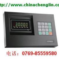 HT9800-C7称重显示器、称重显示器价格、称重显示器厂家、地磅