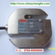 PST称重传感器、美国Amcells称重传感器、电子皮带秤、配料秤