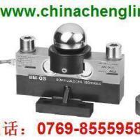 QS称重传感器、电子汽车衡、电子地磅秤、地磅厂家、地磅价格、地磅维修
