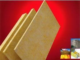 供应建筑防火岩棉