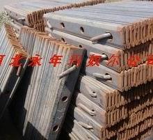 供应轨道夹板道夹板厂家国标道夹板图片
