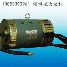 供应192ZDC电动车用电机改装车用电机