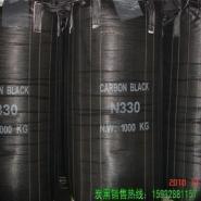 萍乡湿法造粒炭黑价格图片