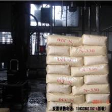 供应萍乡湿法炭黑供应商