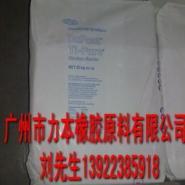 广东钛白粉R103供应厂家图片