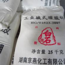 供应碱式碳酸锌氧化锌;工业专用碱式碳酸锌供货商;碱式碳酸锌厂家销售批发