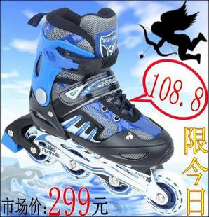 伸缩溜冰鞋,休闲滑板鞋,四轮轮滑鞋