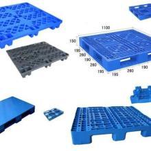 供应昆山塑胶栈板昆山塑料托盘塑料栈板生产厂家昆山塑胶栈板托盘图片