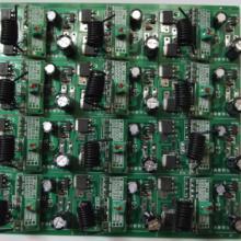 供应底盘灯控制器