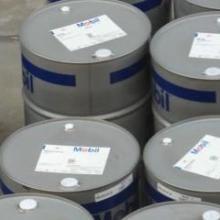 宝鸡美孚齿轮油SHC636,美孚克特122水溶性乳化液工业油