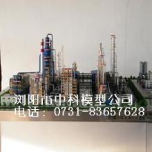 供应化工厂整体装置模型