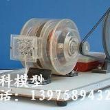 供应手摇发电机模型