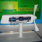 供应风力发电机模型