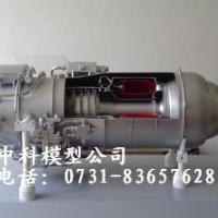供应飞机发动机模型、汽轮机模型、燃气轮机模型