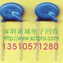 深圳电子IC回收电路板回收 电子元件回收 电子废料回收 新城回收批发