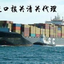 供应机电香港进口清关/设备香港进口报关/机器香港进口代理批发