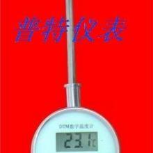 现货食品温度计,厨房温度计,油温数显温度计批发