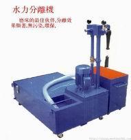 供应厂家直销磁铁过滤机-机床最佳过滤无心磨磁性分离过滤机