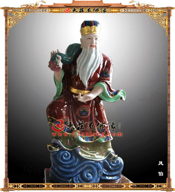 道教/供应道教俗神/脱胎神像/树神/道教护神图片