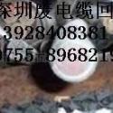 供应深圳电线电缆厂废品废料回收电子线回收电源线回收深圳废旧网线回收