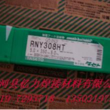 供应厂家出售D667高铬铸铁焊条厂家,D667高铬铸铁焊条供应商图片