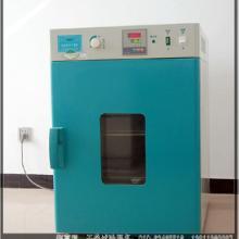 供应北京GJB548B微电子器件试验