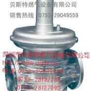 马达斯M16/RMNA切断阀图片