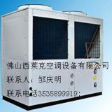 供应北方低温供暖专用热泵