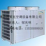 供应石家庄西莱克低温空气能热泵