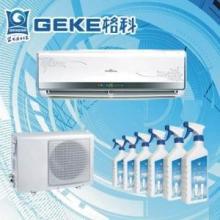 空调杀菌清洗剂,美的空调专用清洗剂供应!