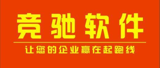 山西太原竞驰科技有限公司