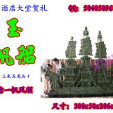 供应天津风水风品 玉雕龙船3米5龙头 校庆纪念品 【100%纯天然】
