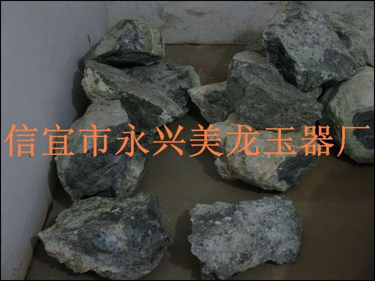 广东信宜市永兴玉器有限公司生产信宜南玉原