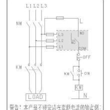 供应TVR-2000B断相保护继电器图片