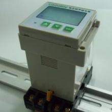 供应三相电源保护器-断相与相序保护继电器批发