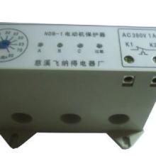 供应断相保护继电器,宁波断相保护继电器,浙江断相保护继电器NDB图片