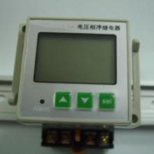 供应相序保护继电器,最便宜的相序保护继电器,最放心的相序保护继电图片