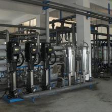供应膜浓缩分离设备厂家