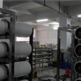 供应电子行业用超纯水设备厂家