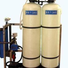 供应锅炉软化设备代理
