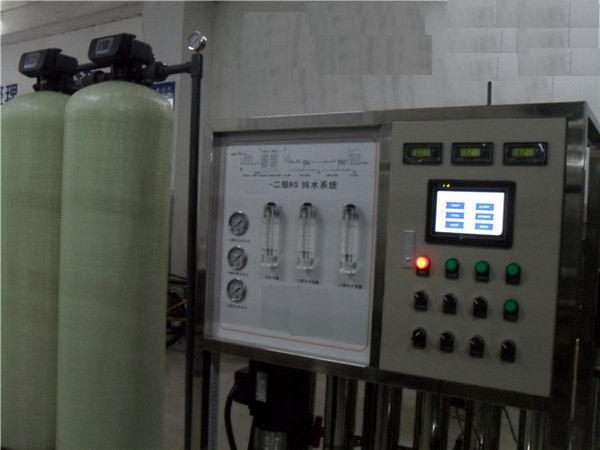 供应实验室用水设备
