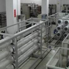 供应电镀涂装行业用超纯水设备厂家
