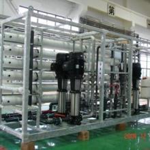 供应反(逆)渗透水处理设备
